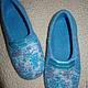 """Обувь ручной работы. Домашние тапочки """" Бирюза в осени"""". Марина Миланич (milmar). Ярмарка Мастеров. Тапочки домашние, подарок"""