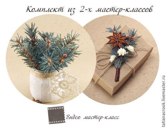 Фоамиран, фом, МК фоамиран, мастер-класс, мастер-класс по фоамирану, цветы из фоамирана мк, цветы из фоамирана, основа для бутоньерки