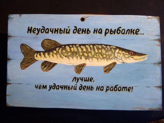 Панно с рыбой. Щука.