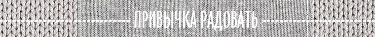 Алейникова Александра