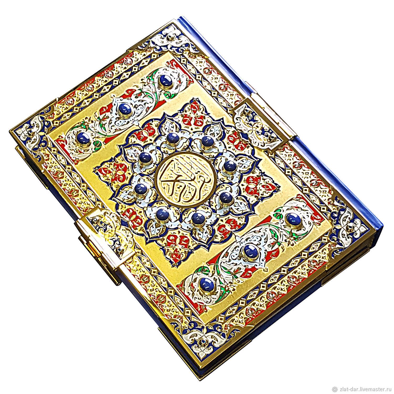 Подарочная книга Коран в золоте Арт:05786, Именные сувениры, Москва,  Фото №1