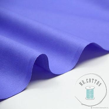 Материалы для творчества ручной работы. Ярмарка Мастеров - ручная работа Однотон персидский синий  сатин. 100% хлопок. Handmade.