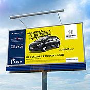 Дизайн и реклама ручной работы. Ярмарка Мастеров - ручная работа Плакаты и билборды. Handmade.