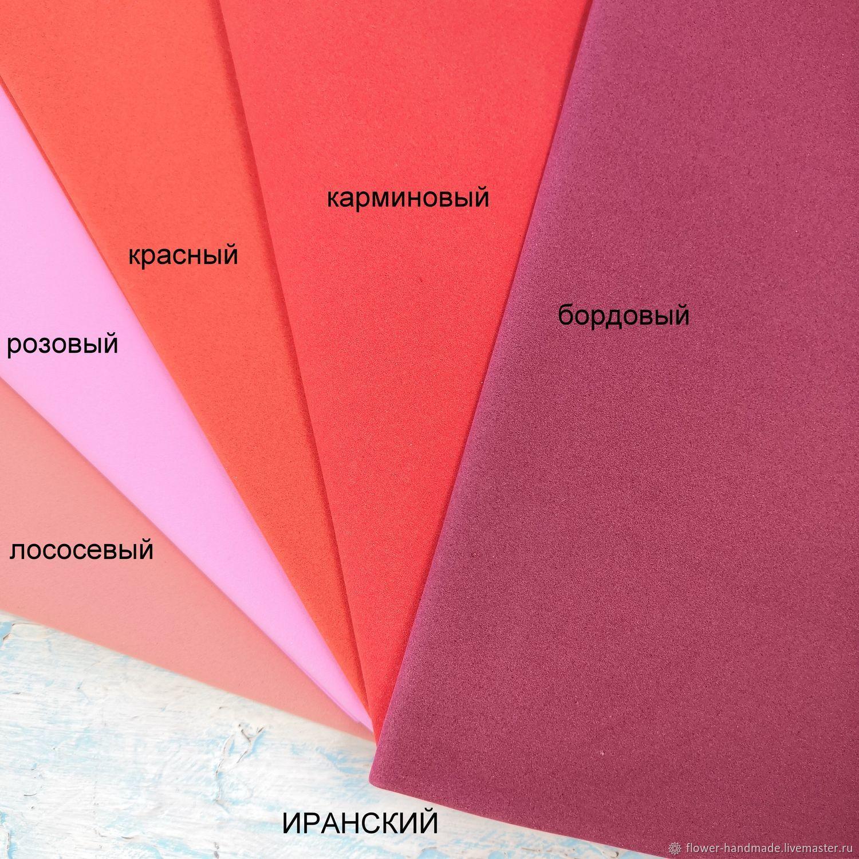 Стоимость фоамирана 1 лист тентовая ткань купить в туле