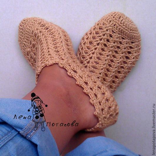 """Обувь ручной работы. Ярмарка Мастеров - ручная работа. Купить Тапочки-следочки """"Ажурные"""". Handmade. Бежевый, тапки вязаные, тапочки"""