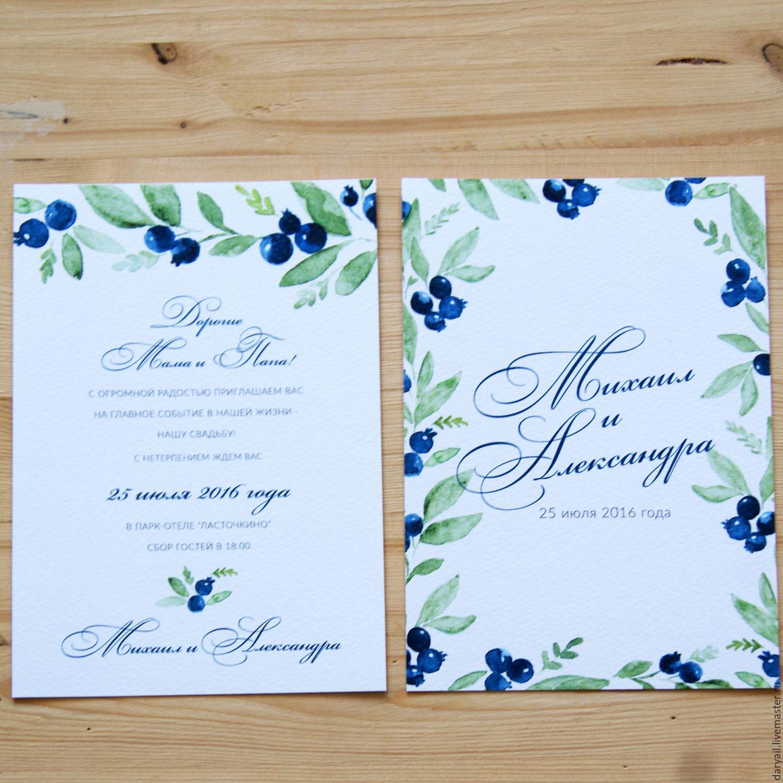 Как заполнить открытку на свадьбу 79
