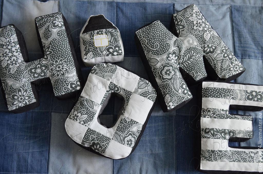 Купить Текстильные буквы - буква имени, текстильная буква, буквы