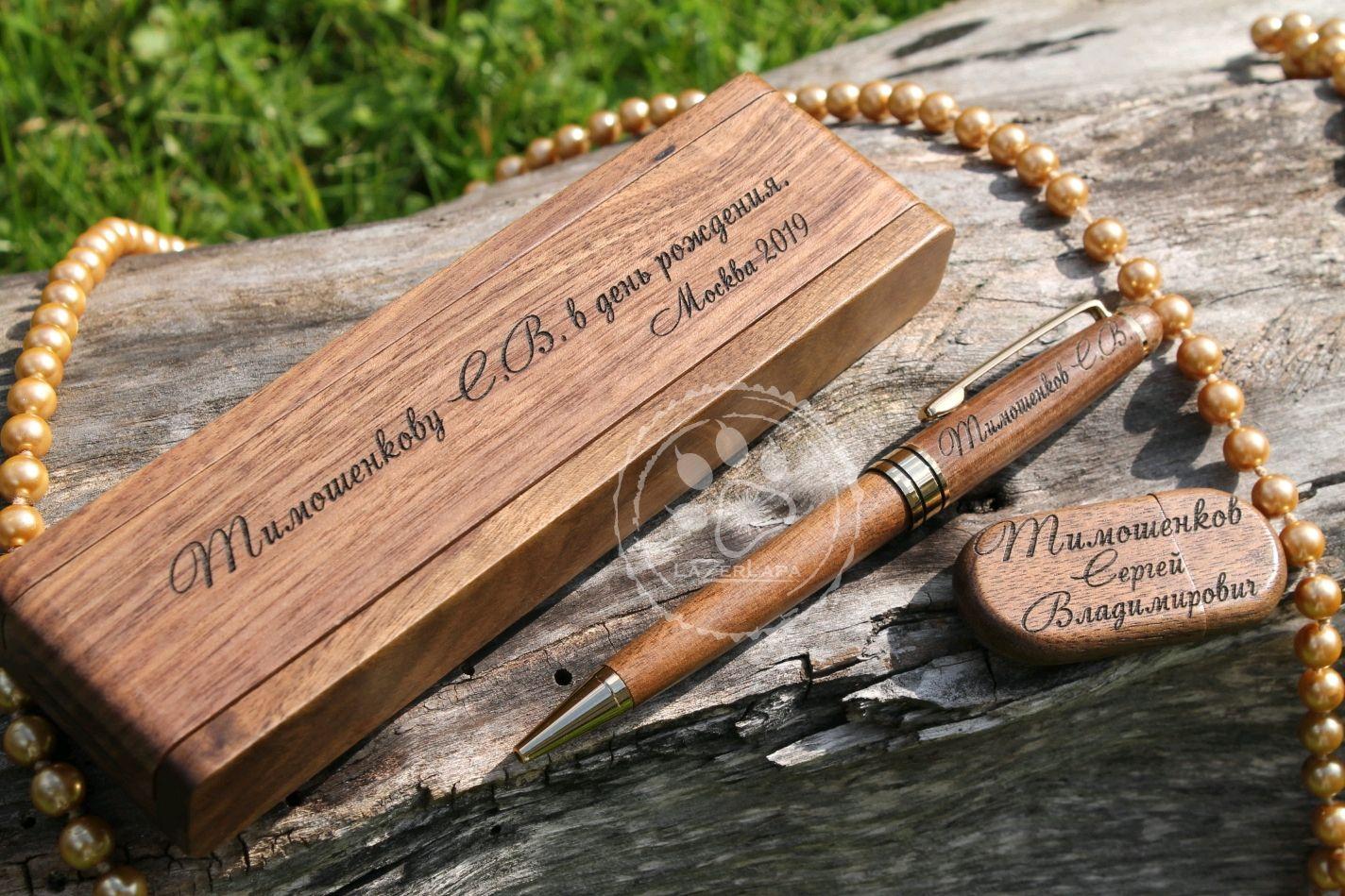 Подарочный набор мужчине мужу  ручка с футляром + флешка с гравировкой, Ручки, Тверь,  Фото №1