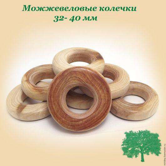 Для украшений ручной работы. Ярмарка Мастеров - ручная работа. Купить Можжевеловые колечки большие 32 -40 мм. Handmade.