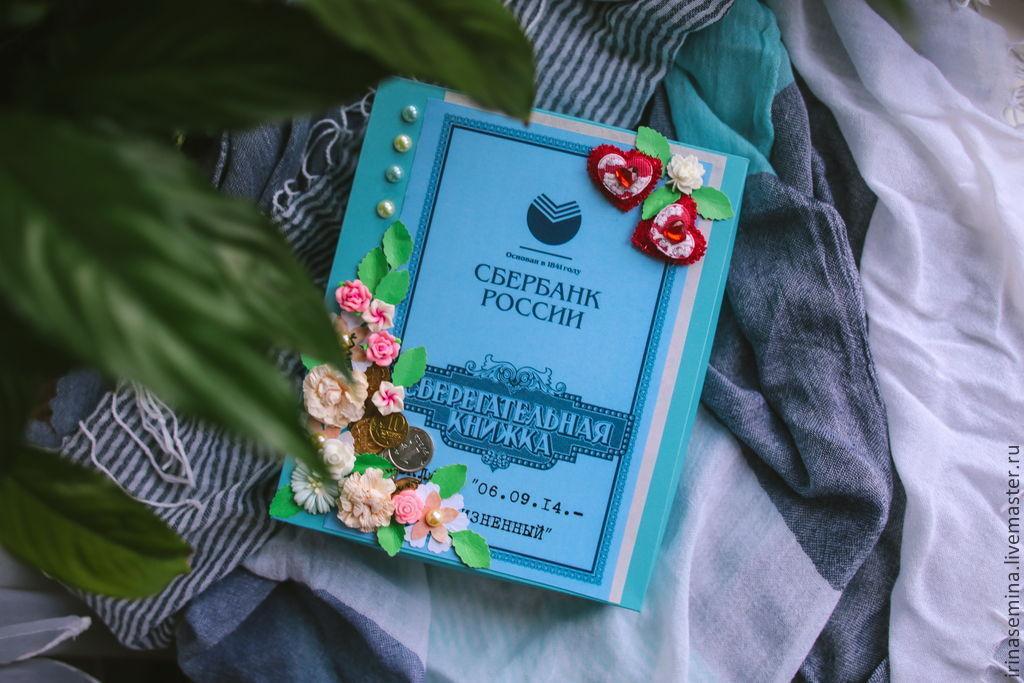 Интернет магазин подарков и сувениров недорого в Москве