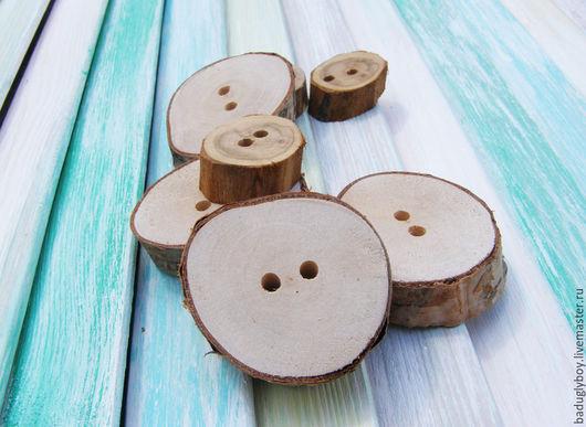Пуговицы. Деревянные пуговицы. Пуговицы деревянные. Деревянная фурнитура. Фурнитура для шитья. Пуговицы для рукоделия. Пуговицы для игрушек. Эко пуговицы. Пуговицы из дерева. Пуговица. Скрапбукинг