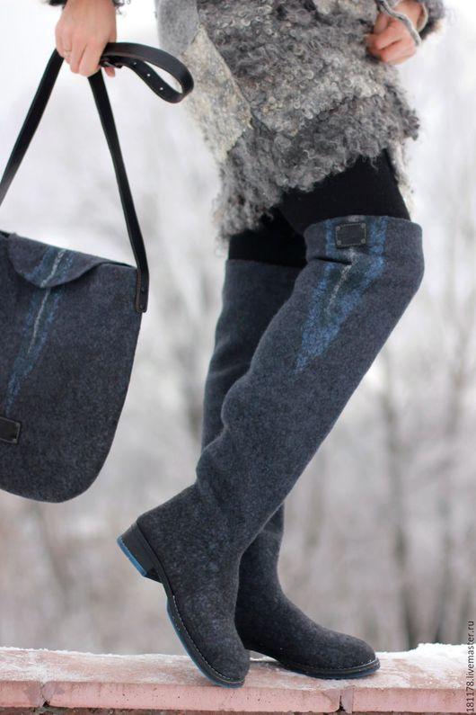 """Обувь ручной работы. Ярмарка Мастеров - ручная работа. Купить Комплект ботфорты+сумка """"Шторм"""". Handmade. Темно-серый, шерсть 100%"""