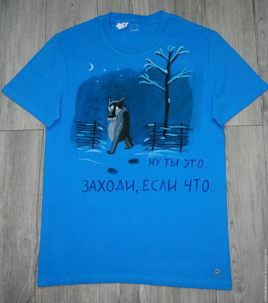 Футболка `Заходи, если что`, ручная роспись На фото футболка размера: L (50) мужской