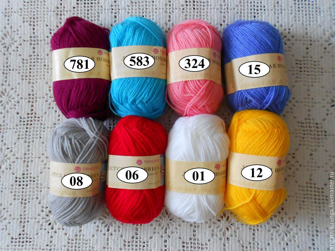 Пряжа для ручного вязания детская 5097