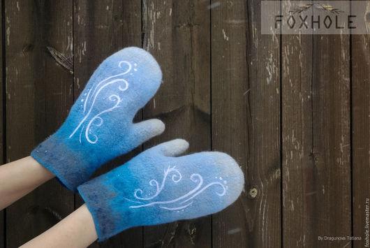 Варежки, митенки, перчатки ручной работы. Ярмарка Мастеров - ручная работа. Купить Варежки войлочные Морозные узоры сине-голубые. Handmade.