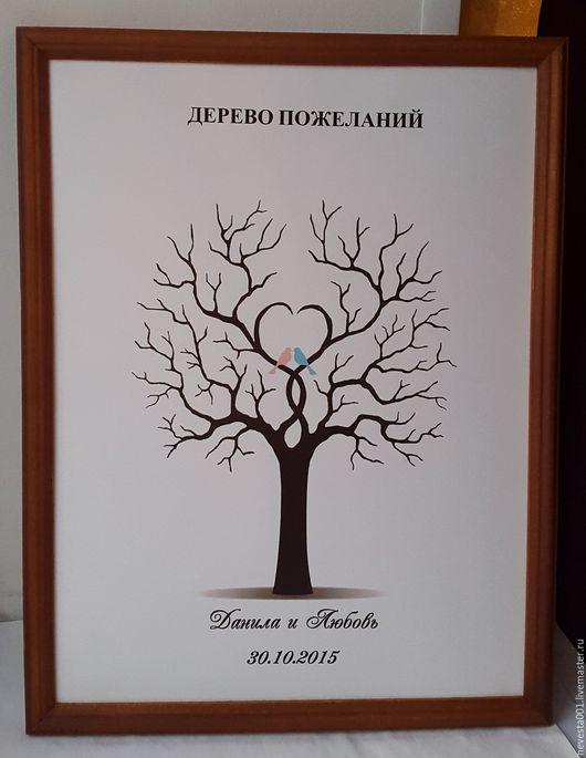 Свадебные аксессуары ручной работы. Ярмарка Мастеров - ручная работа. Купить Дерево пожеланий на свадьбу. Handmade. Разноцветный, полиграфия