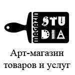 Арт-товары, Багетная мастерская - Ярмарка Мастеров - ручная работа, handmade