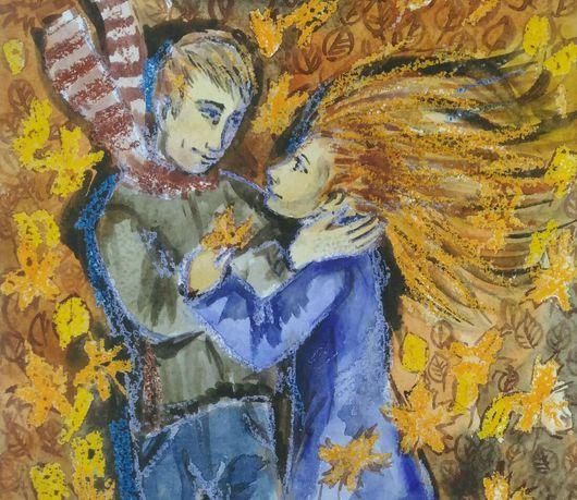 """Люди, ручной работы. Ярмарка Мастеров - ручная работа. Купить Акварель """"Влюбленные.Октябрь."""". Handmade. Осень, осенние краски"""