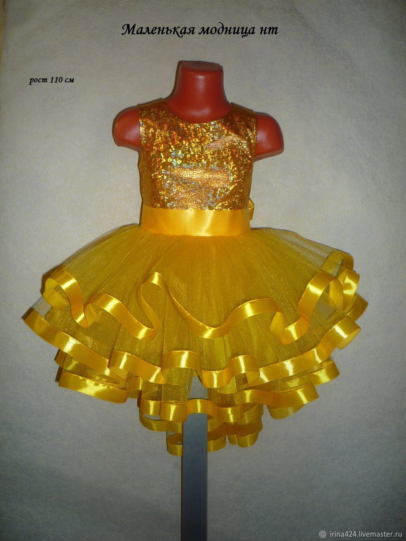 Мерцающее платье со шлейфом