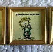 Картины и панно ручной работы. Ярмарка Мастеров - ручная работа Дружба -это... Handmade.