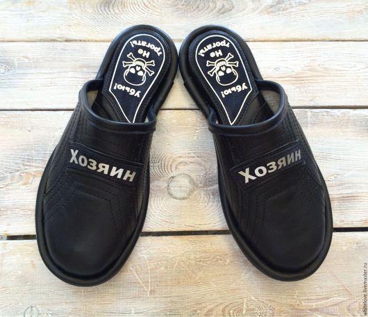 """Обувь ручной работы. Ярмарка Мастеров - ручная работа. Купить Кожаные тапочки """" Строгий хозяин"""". Handmade. Тапочки"""