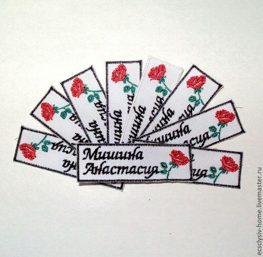 """Упаковка ручной работы. Ярмарка Мастеров - ручная работа. Купить Бирочки для детской одежды """" Роза """". Handmade. Бирочка"""