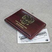 Канцелярские товары handmade. Livemaster - original item Cover of the deputy`s ID card.. Handmade.