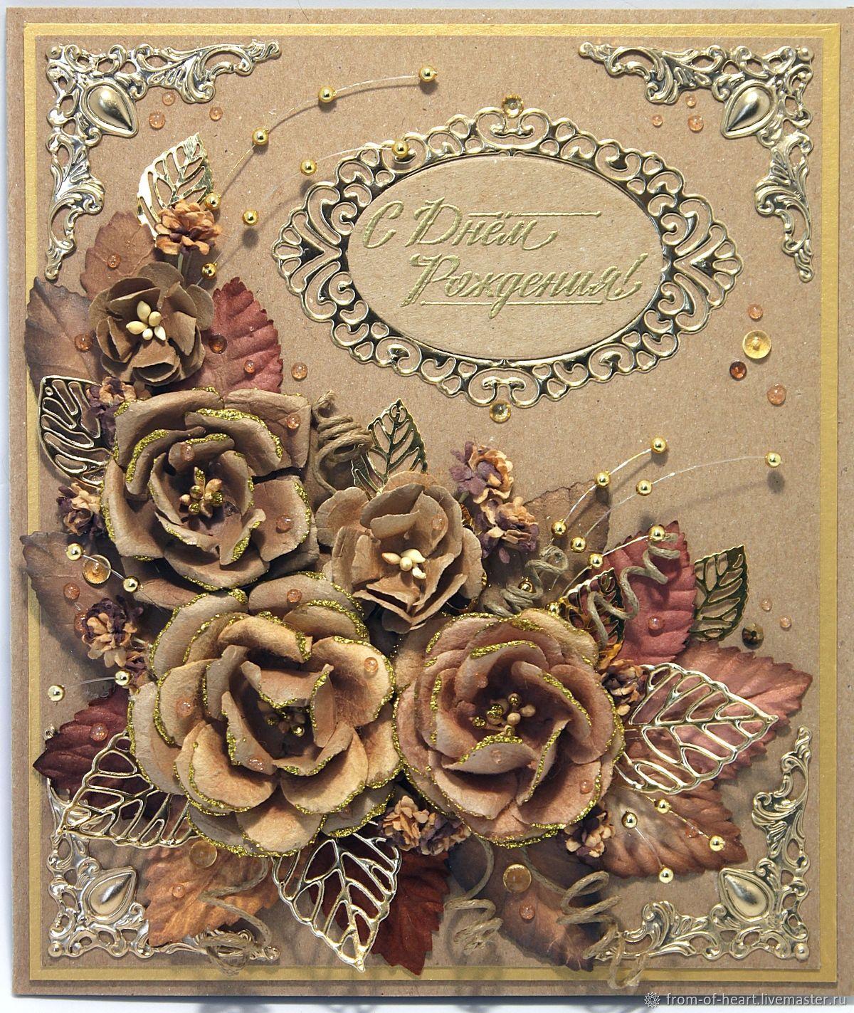 Поздравительная открытка ручной работы, Открытки, Москва,  Фото №1