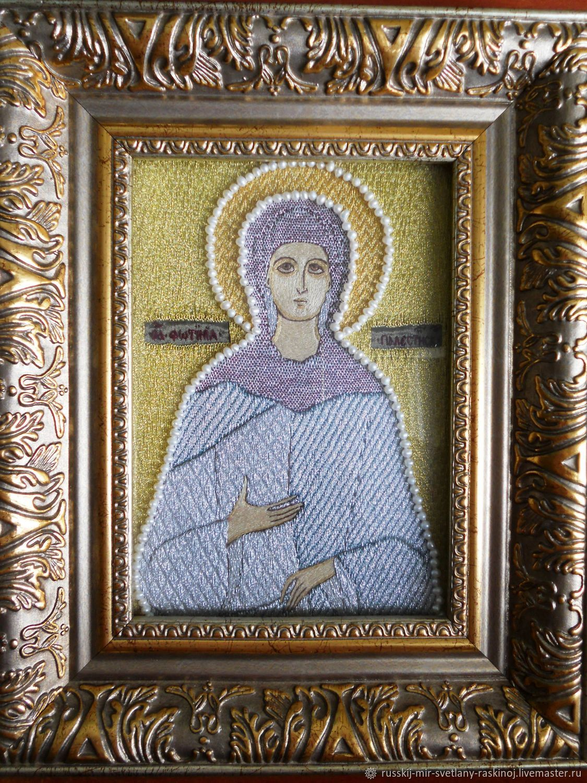 Именная вышитая икона святой (святого) 18х14 см, Иконы, Пермь,  Фото №1