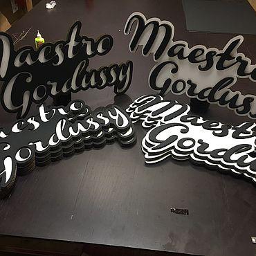 Дизайн и реклама ручной работы. Ярмарка Мастеров - ручная работа Вывеска. Handmade.