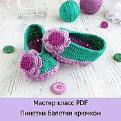 Материалы для творчества handmade. Livemaster - original item Schemes for knitting: Master class booties crochet, description, instruction. Handmade.
