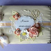 Свадебный салон ручной работы. Ярмарка Мастеров - ручная работа Книга пожеланий в персиковой гамме. Handmade.