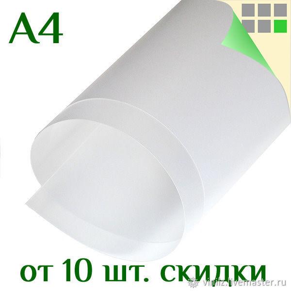 Прозрачный пластик 0.4 мм, матовый, А4, 400 мкм, листовой пластик, ПП