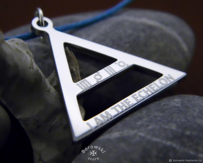 Engraving Triad (30 STM), Pendants, St. Petersburg,  Фото №1