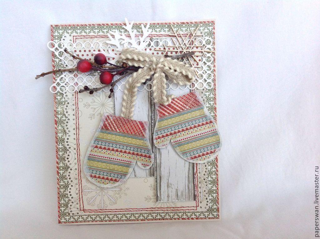 Новогодняя открытка рукавичка, днем рождения беременной