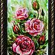 Картины цветов ручной работы. Розы, витражная живопись. Юлия (Belasla). Ярмарка Мастеров. Розовый, витражное панно, картина с цветами
