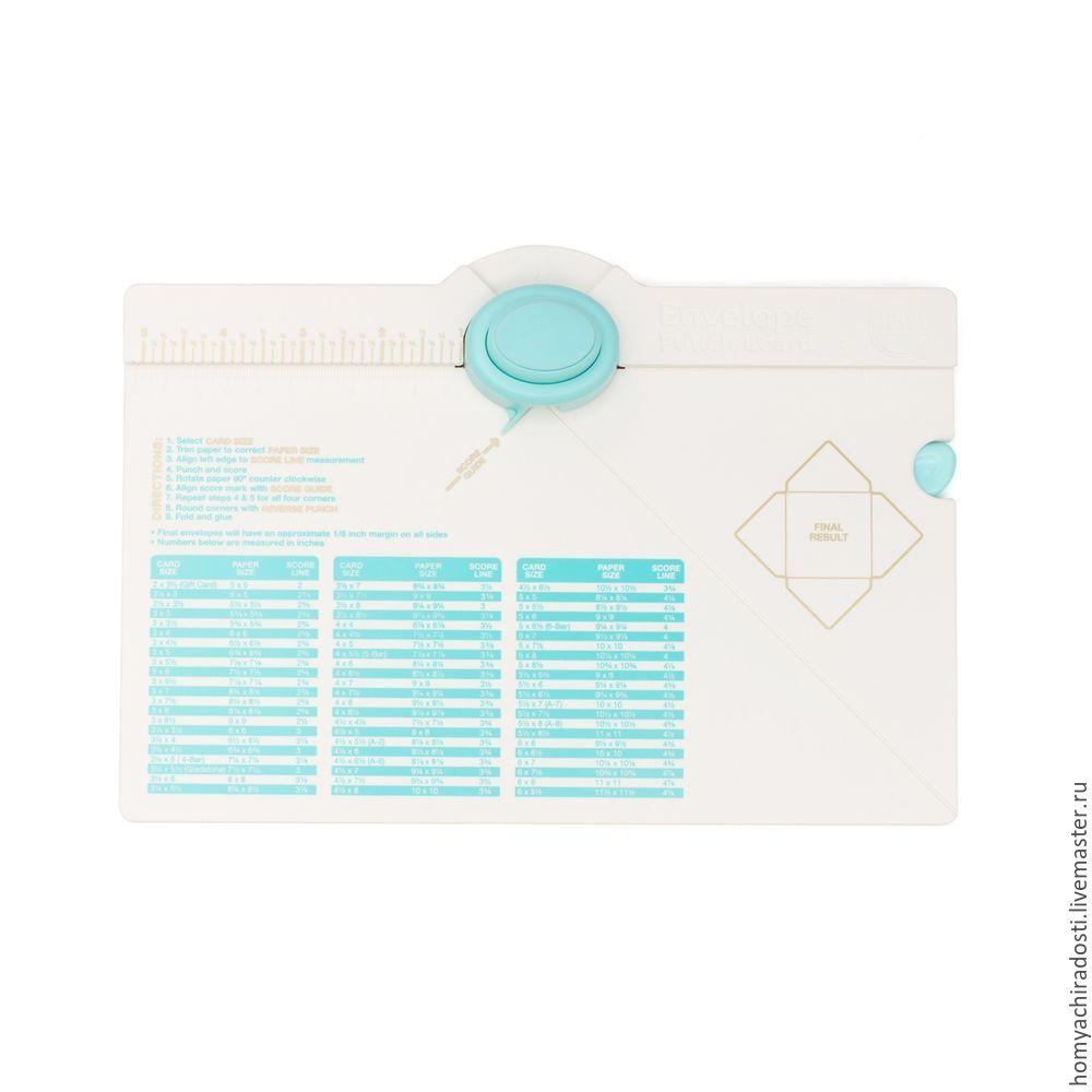 Доска Envolope Punch Board We R Memory Keepers для создания конвертов, Инструменты для скрапбукинга, Пушкин, Фото №1