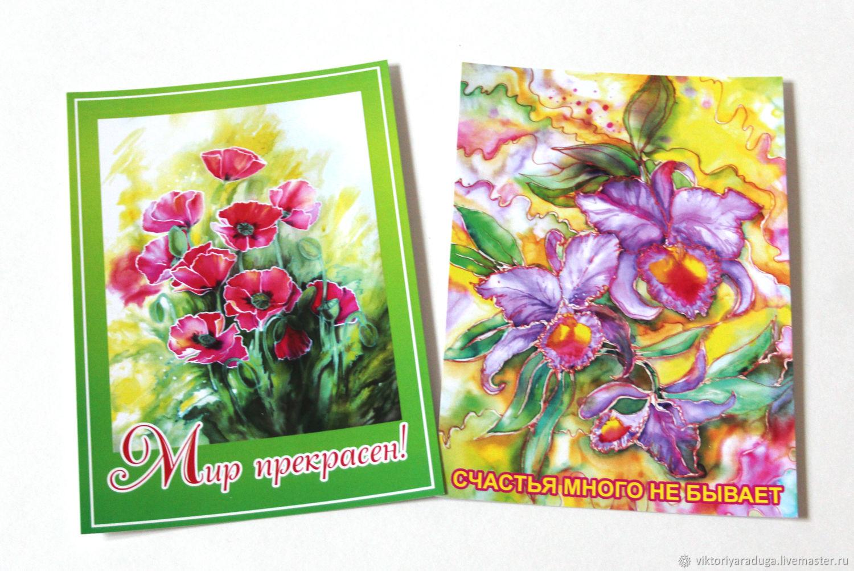 Интернет-магазин авторских открыток