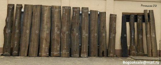 Эксклюзивные доски из цельного спила мореного дуба подойдут для создания  столешниц,барных стоек,рабочих столов и др.