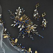 Свадебный салон ручной работы. Ярмарка Мастеров - ручная работа комплект украшений сине-золотой. Handmade.