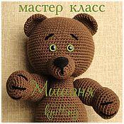 Материалы для творчества handmade. Livemaster - original item Knitted toys: master class-soft toy bear. Handmade.