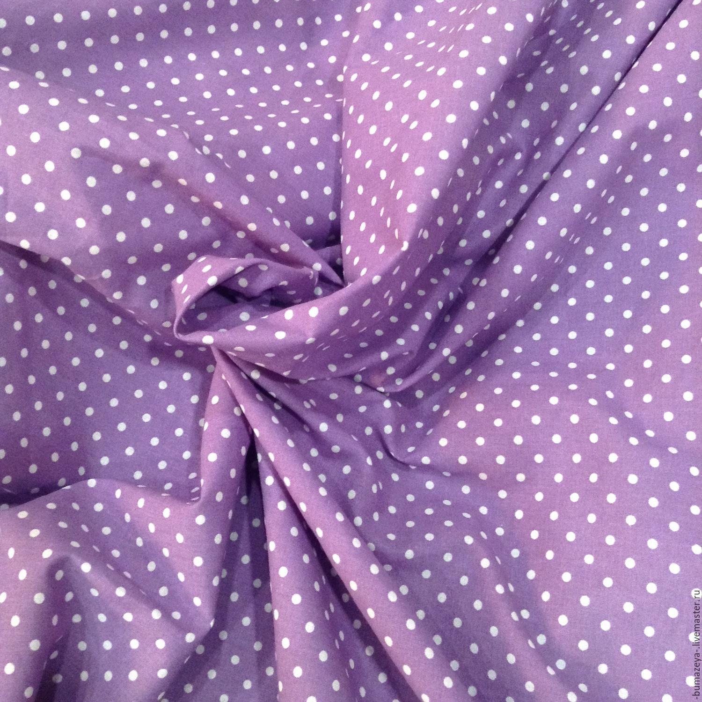 Calico ('peas on a purple' 142 g/m2), Fabric, Dolgoprudny,  Фото №1