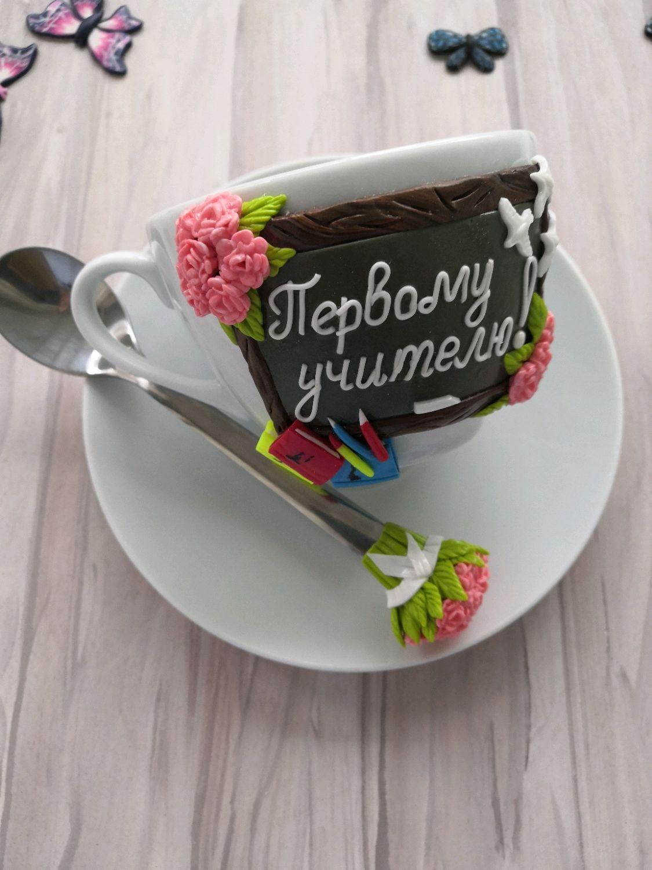 Чайная пара учителю, Кружки и чашки, Северодвинск,  Фото №1