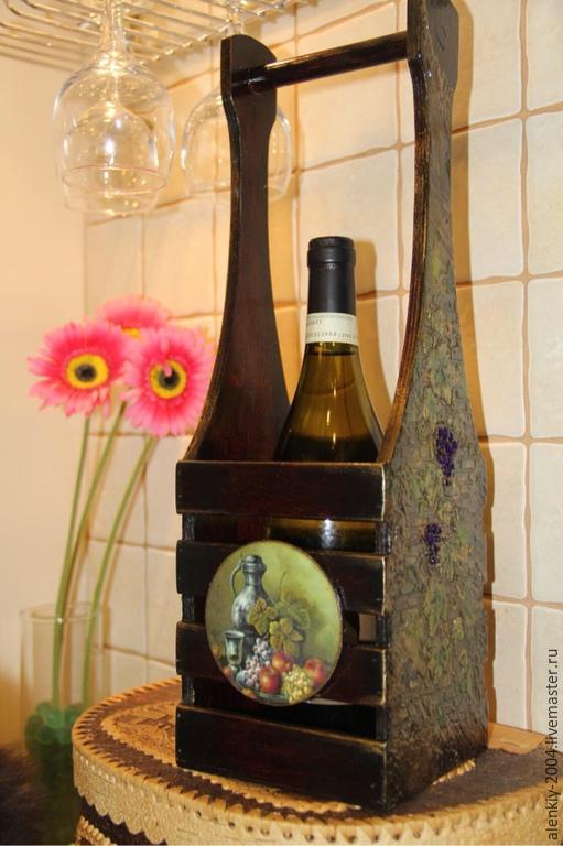 Персональные подарки ручной работы. Ярмарка Мастеров - ручная работа. Купить Короб для вина или шампанского. Handmade. Декупаж