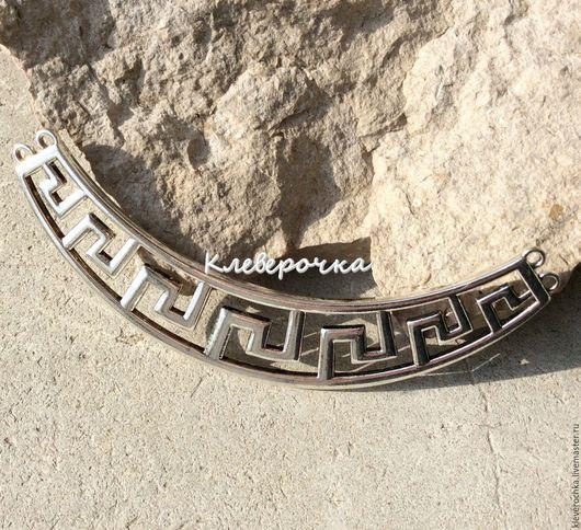 Для украшений ручной работы. Ярмарка Мастеров - ручная работа. Купить .Коннектор 99 мм цвет серебро металл для украшений. Handmade.