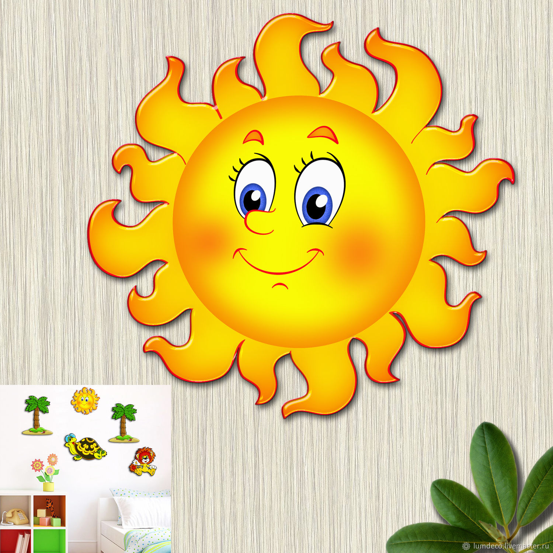 Картинки солнышка для садика