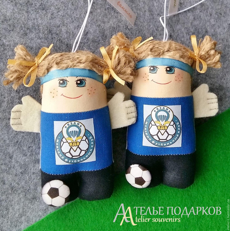 Подарки купить в рязани