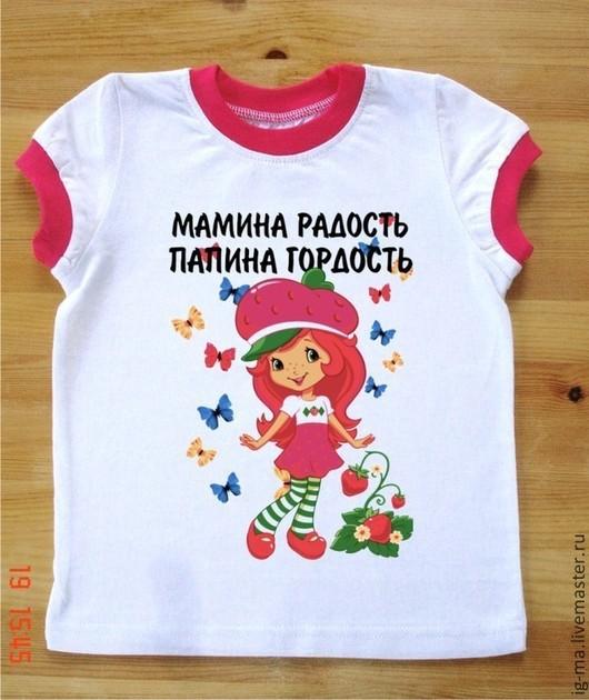 """Одежда для девочек, ручной работы. Ярмарка Мастеров - ручная работа. Купить Футболка для девочки """"Мамина радость"""". Handmade. Рисунок"""