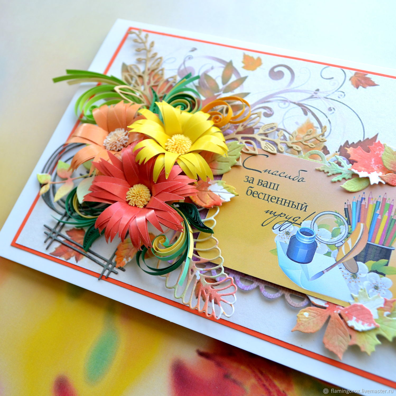 Картинки для, открытки учителям на заказ