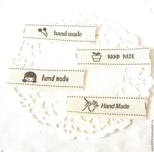 Шитье ручной работы. Ярмарка Мастеров - ручная работа. Купить Нашивка текстильная. Handmade. Кремовый, hand made, нашивка
